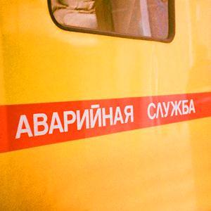 Аварийные службы Грачевки
