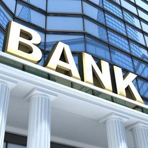 Банки Грачевки