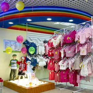 Детские магазины Грачевки