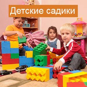 Детские сады Грачевки