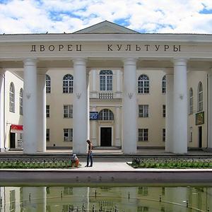 Дворцы и дома культуры Грачевки