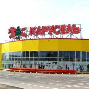 Гипермаркеты Грачевки