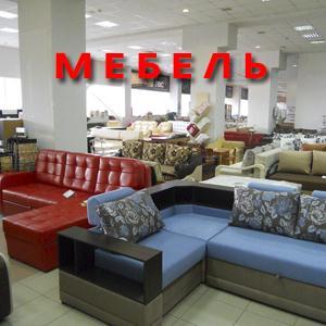 Магазины мебели Грачевки