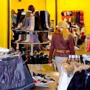 Магазины одежды и обуви Грачевки