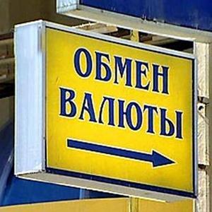 Обмен валют Грачевки