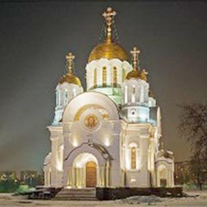 Религиозные учреждения Грачевки
