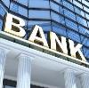Банки в Грачевке
