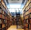 Библиотеки в Грачевке