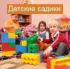 Детские сады в Грачевке