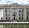 Дворцы и дома культуры в Грачевке
