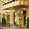 Гостиницы в Грачевке