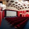 Кинотеатры в Грачевке