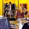 Магазины одежды и обуви в Грачевке