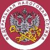 Налоговые инспекции, службы в Грачевке