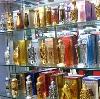 Парфюмерные магазины в Грачевке
