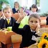 Школы в Грачевке