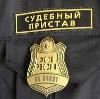 Судебные приставы в Грачевке