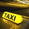 Такси в Грачевке