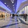 Торговые центры в Грачевке