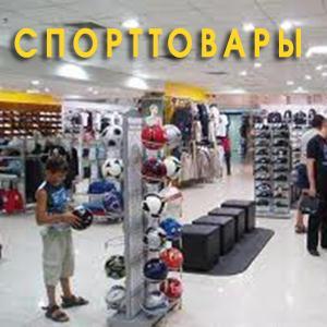 Спортивные магазины Грачевки